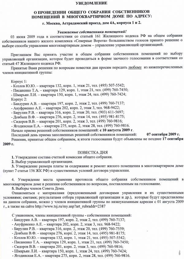 http://www.tsj.ru/img.asp?6604