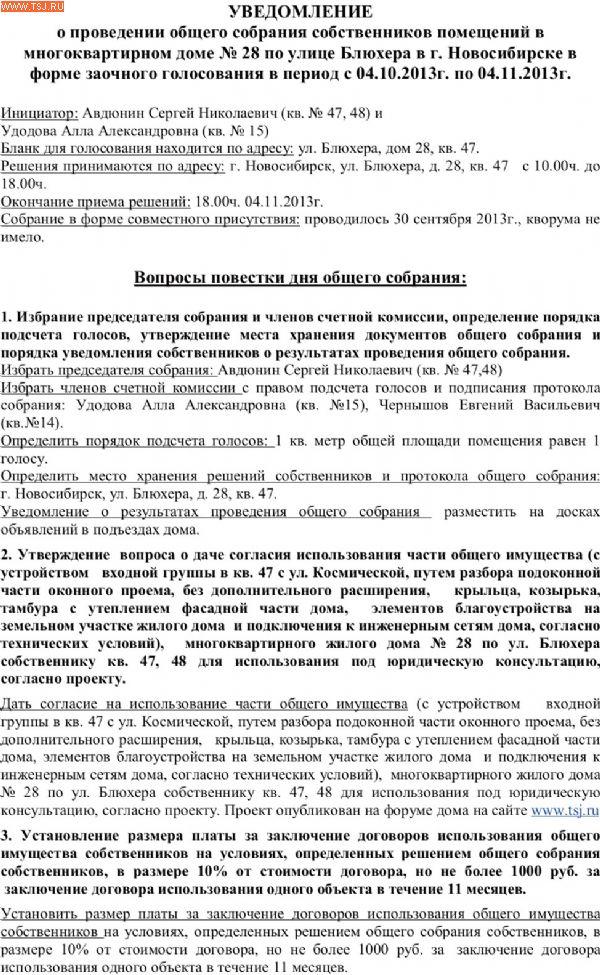 http://www.tsj.ru/imgrubrs.asp?art_id=50985