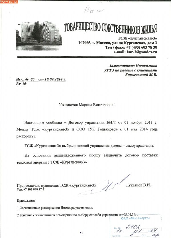 Документы Для Заключения Договора Услуг Связи