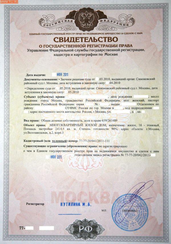 Как правильно продать или купить квартиру в Беларуси без посредников