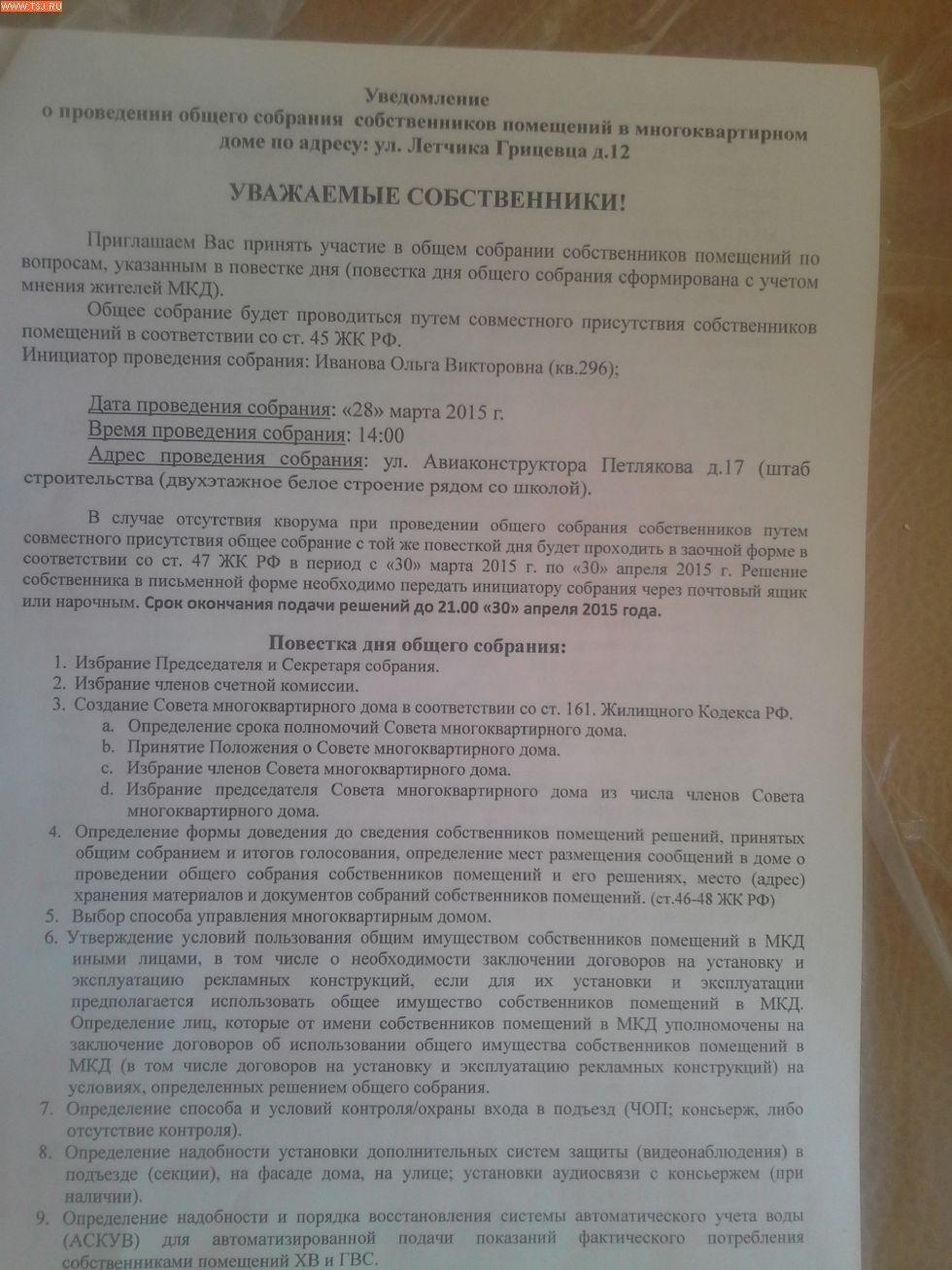 http://www.tsj.ru/imgrubrs.asp?art_id=56705